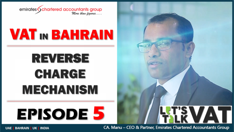 Reverse Charge Mechanism under Bahrain VAT Law is the topic covered in this video. The applicability, accountability, and impact of Reverse Charge Mechanism under Bahrain VAT Law