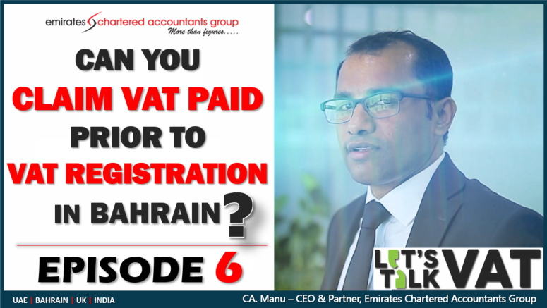 Claim input tax Bahrain