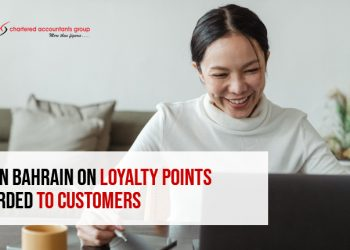 vat in bahrain on loyalty points awarded to customers