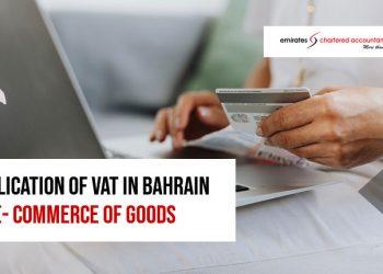 Vat in bahrain on e-commerce of goods